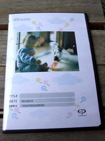 scan dvd