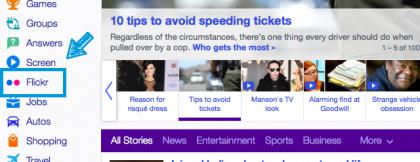 Yahoo!のユーザ登録3