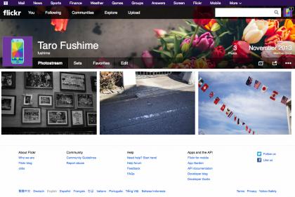 flickrのアップロード5