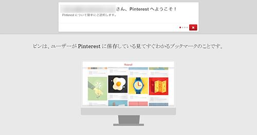 pinterest_04