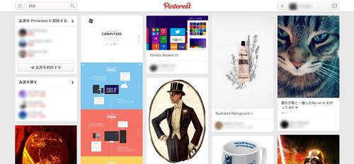 Pinterest_-完了