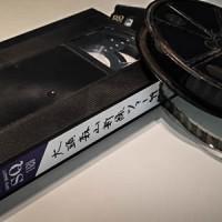 ビデオテープをDVDで再生しよう