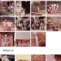 【節目なら】昔の写真にExif(日付)情報をつける方法【無料で付与】