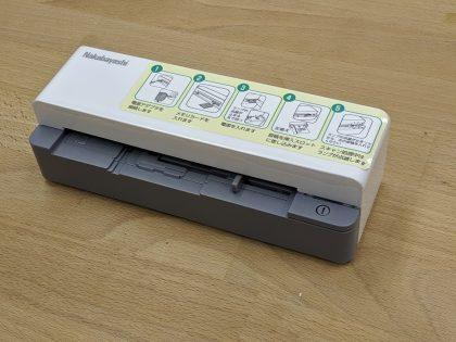 フォトレコ(フォト&ネガ)PRN-100