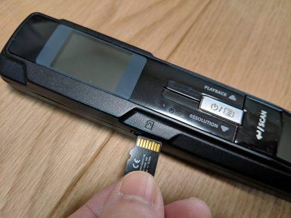 400-SCN032 microSDを入れるところ
