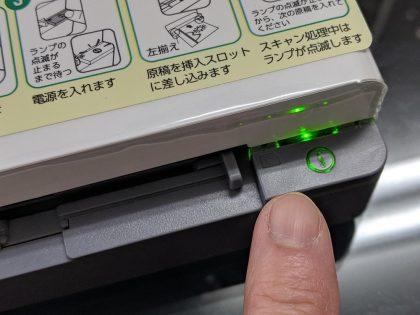 電源ボタンで写真スキャンの解像度が切り替えできます